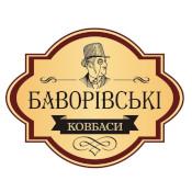 Доставка продуктов Боворовские колбасы на дом