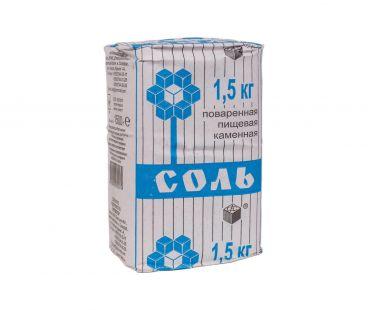 Соль поваренная 1,5 кг
