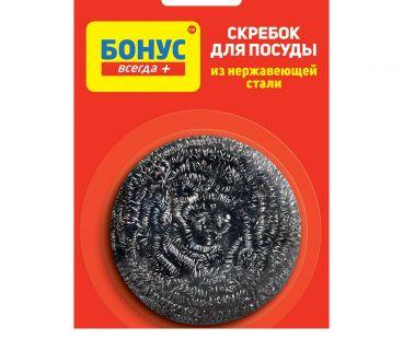 Бытовая химия БОНУС Скребок кухонный металлический 1 шт / уп