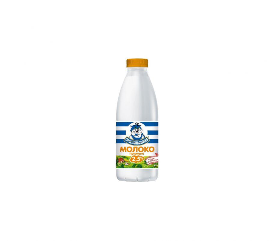 Простоквашино молоко топленое 2.5% пэт 870 г