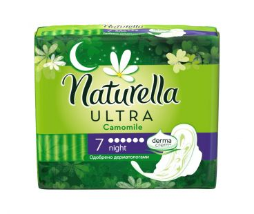 Прокл гигиен NATURELLA ULTRA 6кап ночь 7шт
