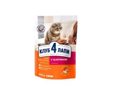 Корм для котов Club 4 Paws с телятиной сухой, 300 г