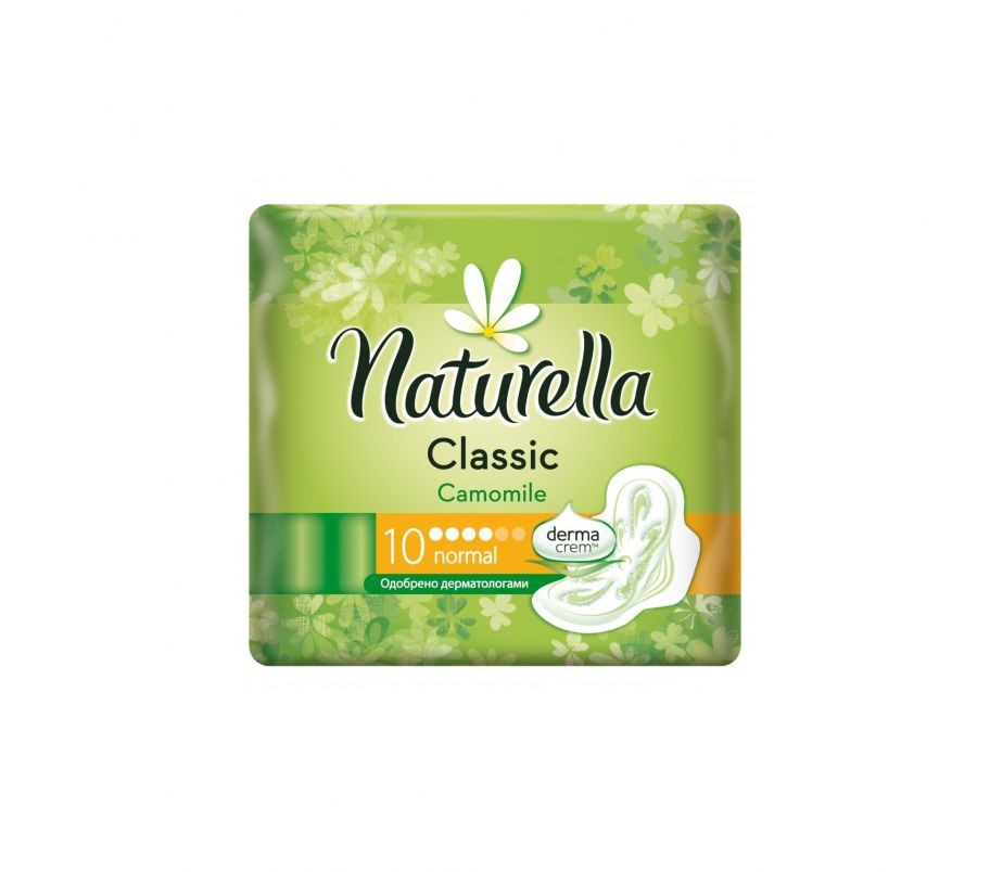 Прокл гигиен NATURELLA CLASSIC 4 Кап 10шт
