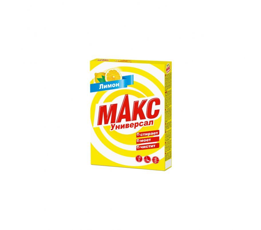 Макс порошок РУЧНОЙ 350г лимон