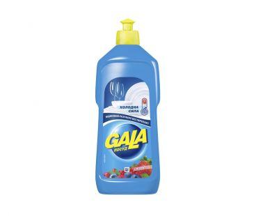 Бытовая химия GALA средство для мытья посуды 500г в ассортименте