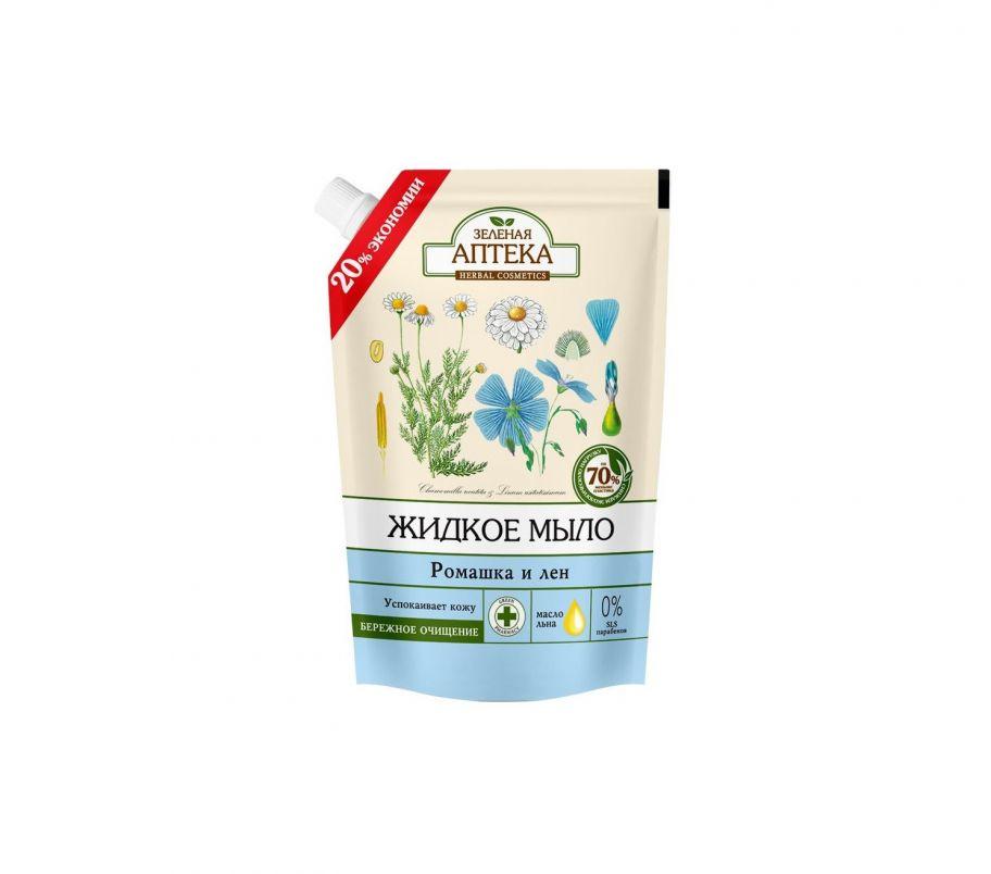 Зеленая Аптека жидкое крем-мыло РОМАШКАИ ЛЕН 460мл