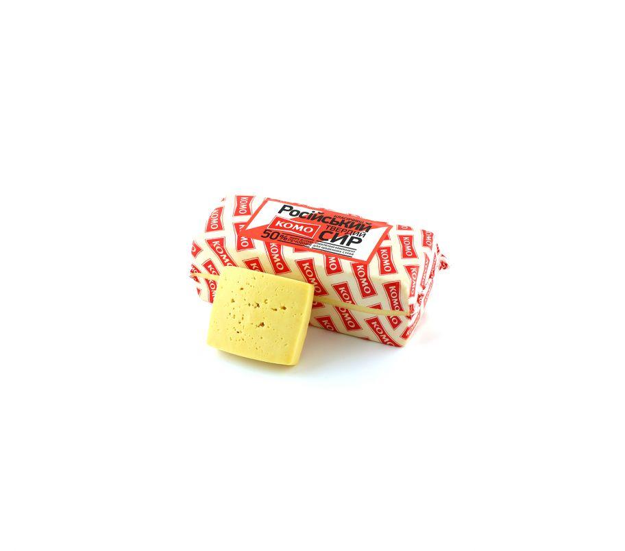 КОМО Российский сыр 50% брус