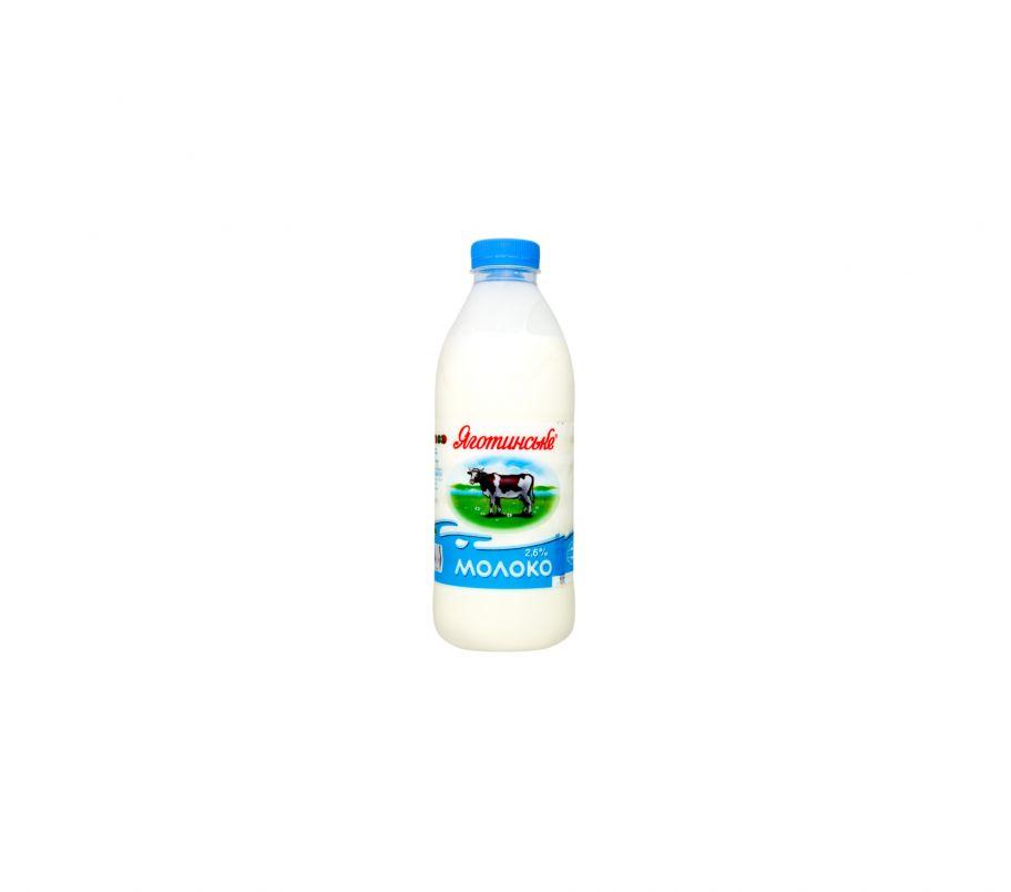 Яготинское молоко бут 2.6% 900г