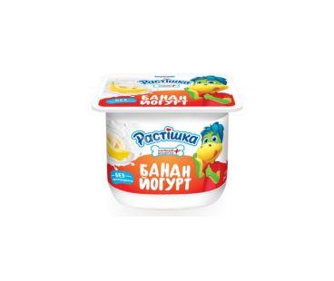 Молочные продукты Растишка Йогурт Банан 2% стакан 115г