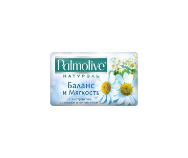 Palmolive мыло 90гр