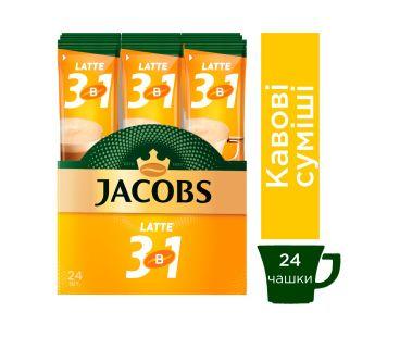 Кофе Jacobs Напиток кофейный Jacobs 3в1 Латте 13г/24шт
