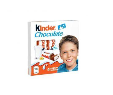 Kinder Шоколад T4 50г