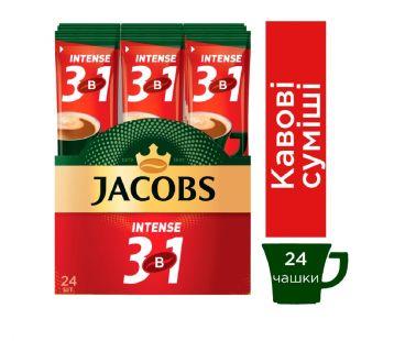 Напиток кофейный Jacobs 3в1 Intense 12г/24шт