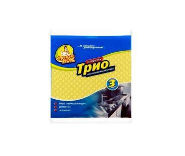 Товары для уборки ФБ Салфетка для уборки целлюлоза Трио 3шт