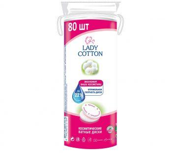 Lady Cotton Диски ватные косметические 80+20 шт.