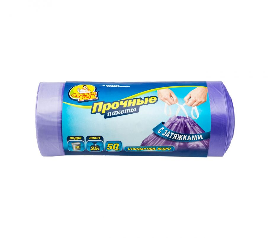ФБ Пакет для мусора п/э с затяжкой Стандарт фиолетовый 35л / 50шт