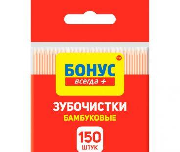 БОНУС Зубочистки бамбуковые 150шт.