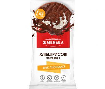 ЖМ Хлебцы рисовые в молочной шоколадной глазури 60г