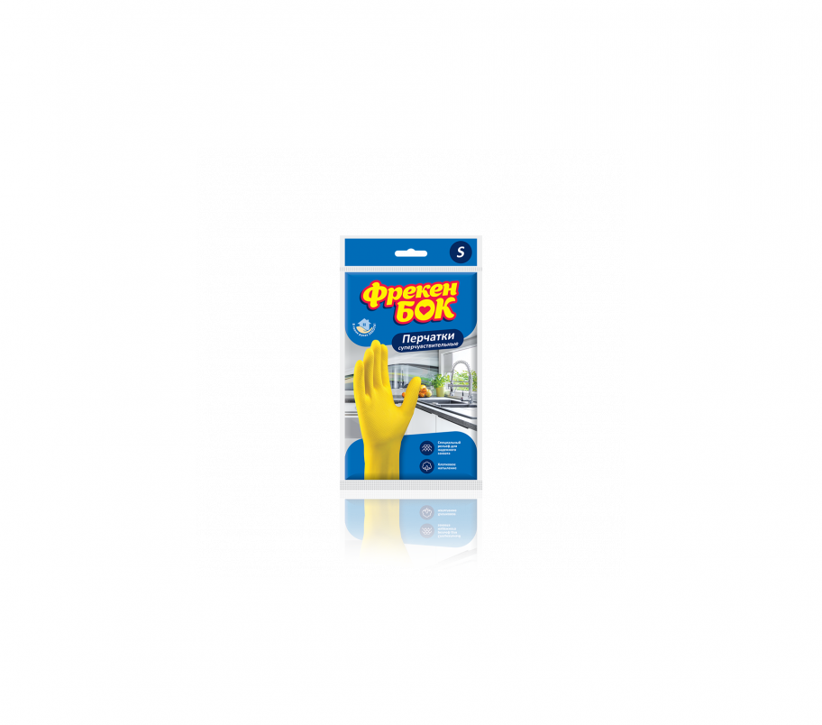 ФБ Перчатки резиновые универсальные для мытья посуды S