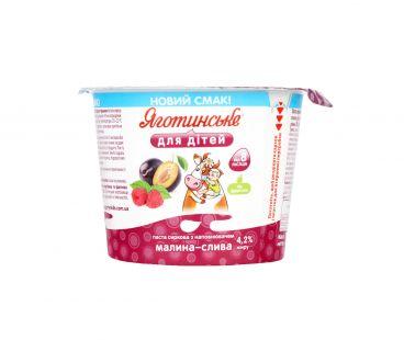 Яготинское для детей творог малина-слива 4.2% 100г