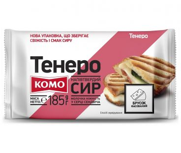 Фасованные твердые сыры КОМО Сыр Тенеро сычуж. тв., 50%, 185гр фас