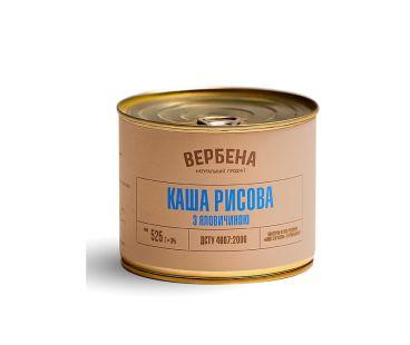 Вербена Каша рисовая с Говядиной 525г ж/б