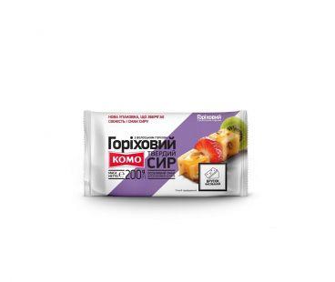 Сыры КОМО Сыр Ореховый 50% 185гр фас