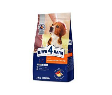 Club 4 Paws Корм для собак с мяс.ягн. и рис. сух, 2кг