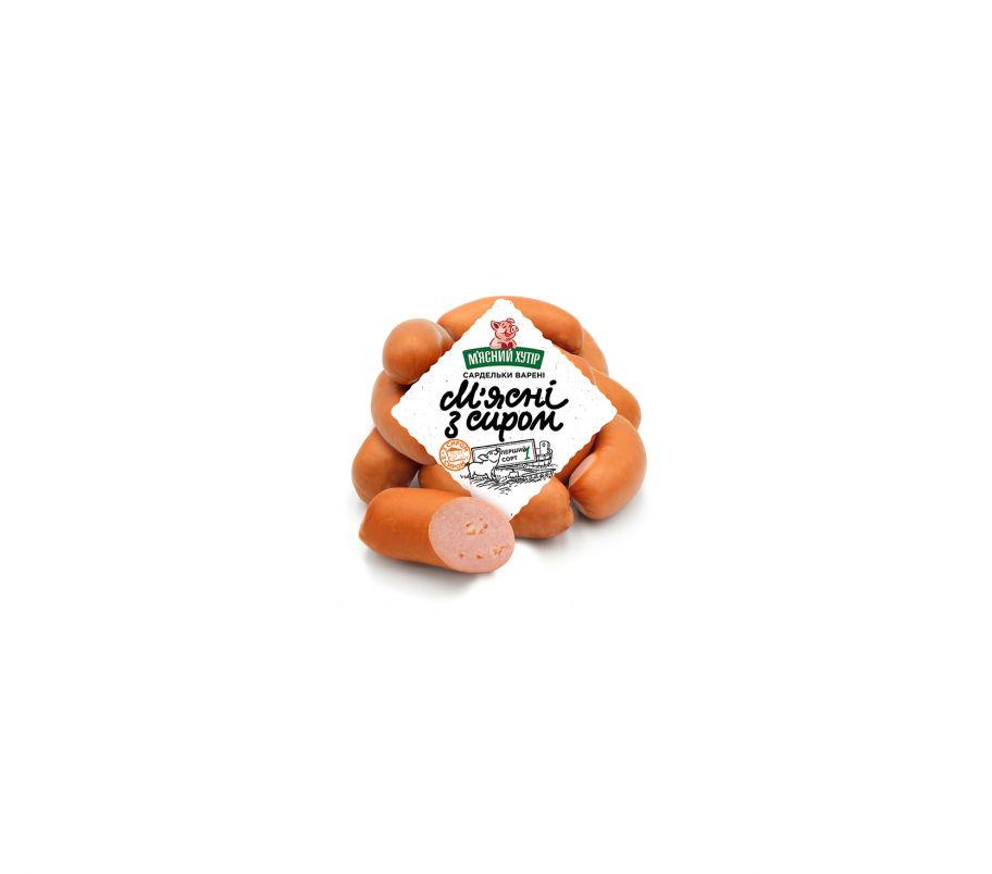 ДМ Сардели Мясные с сыром, 1с газ 0,8 кг