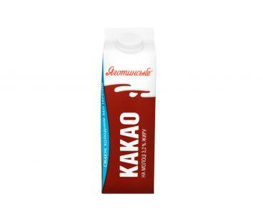 Яготинское Напиток молочный с какао 3,2% пюр-пак 750г