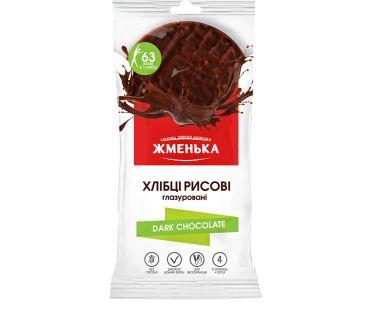 ЖМ Хлебцы рисовые в черной шоколадной глазури 100г