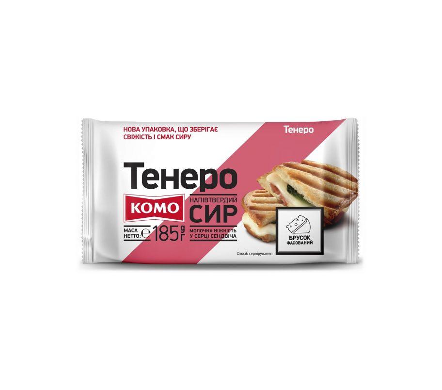 КОМО Сыр Тенеро сычуж. тв., 50%, 185гр фас