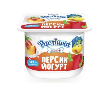 Детская молочная продукция Растишка Йогурт Персик 2% стакан 115г