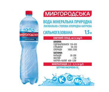 Миргородская 1.5 л газ ПЭТ