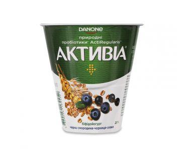 Активия Бифидойогурт черника-черная смородина-злаки 2.5% стакан 260г
