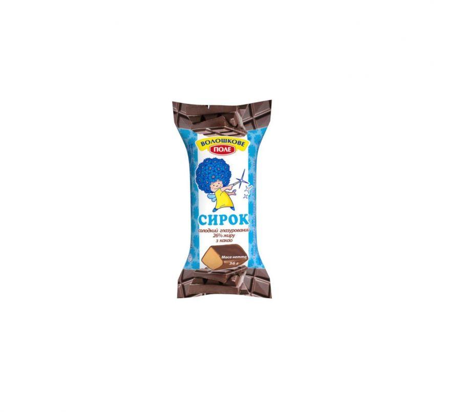 Волошкове Поле Сырок глазированный с какао 26% 36г