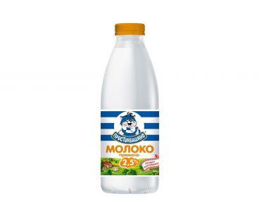 Молоко Простоквашино молоко топленое 2.5% пэт 900г
