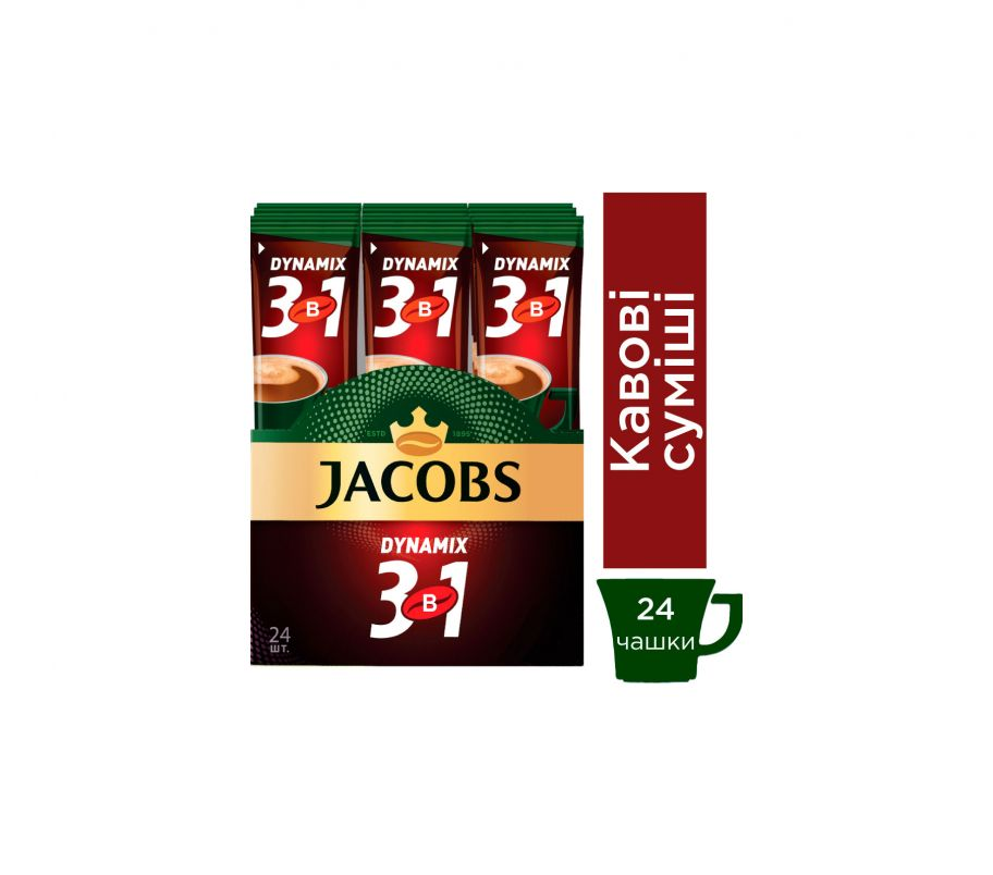 Напиток кофейный Jacobs 3в1 Dynamix12,5г/24шт