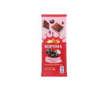 Корона Шоколад смородина-крем 85г