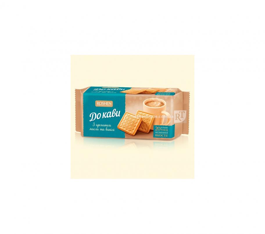 Roshen печенье к кофе масло-ваниль 185г