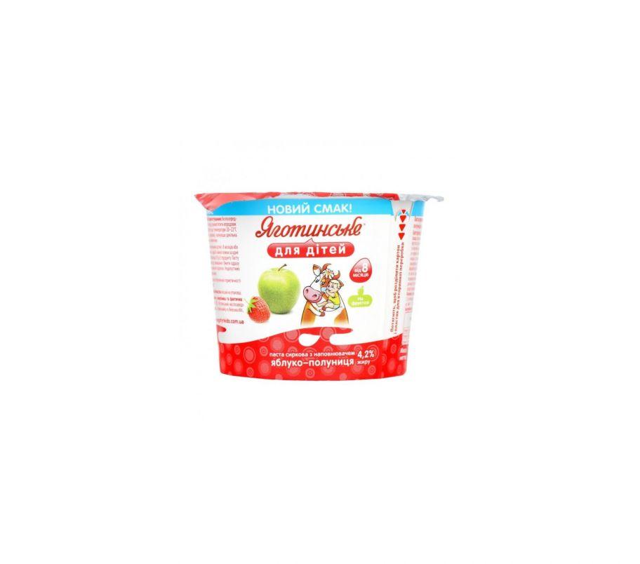 Яготинское для детей творог яблоко-клубника 4,2 % 100г