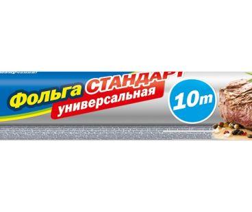 ФБ Фольга алюминиевая Стандарт 10м