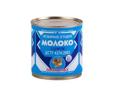 """Молоко сгущенное Премиум """"Полтавочка"""" 370 г"""