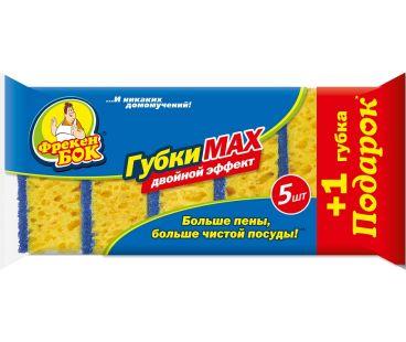 ФБ Губка кухонная MAX 5 шт + 1 шт