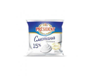 President Сметана 15% п/э 350г