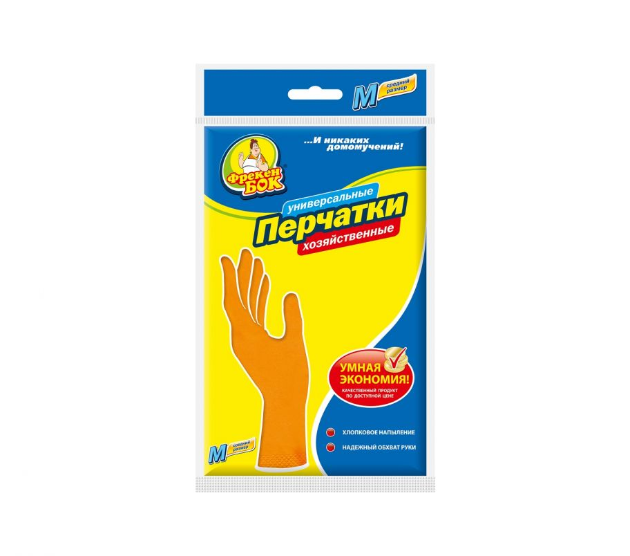 ФБ Перчатки резиновые универсальные для мытья посуды M