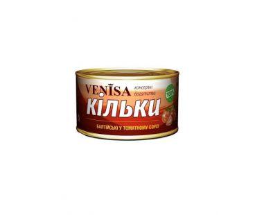 Консервы рыбные ВИНИСА ТМ Килька в т/с 240 гр