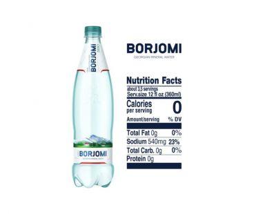 Borjomi Боржоми минеральная вода 1,25л