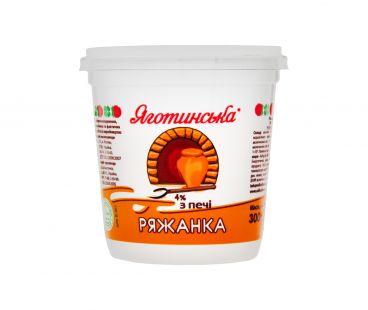 Кисломолочные продукты Яготинское Ряженка из печи 4% ст 300г