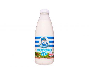 Кисломолочные продукты Простоквашино Кефир 1% пэт 870г